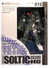 Revoltech #15 Soltic H8 Round Facer Action Figure