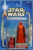 Star Wars Attack of the Clones Royal Guard Figure