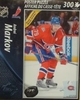 Top Dog Collectibles NHL Andrei Markov Poster Puzzle