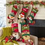 Christmas Stockings with Jingle Bell