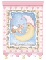 Cow And Moon Hey Diddle Pink Wall Hanging Personalized by Dish and Spoon - click to Enlarge