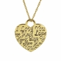 Love of My Heart Personalized Necklace - click to Enlarge