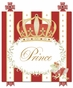 Posh Prince Crown Ruby Red Name Plaque Personalized by Dish and Spoon - click to Enlarge