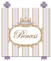 Se Faire Belle Crown Lovely Lavender Name Plaque Personalized by Dish and Spoon - click to Enlarge