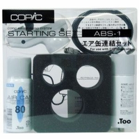 Copic Airbrush System Starting Set ABS-1 - Free Shipping!