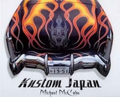 KUSTOM JAPAN (HARDCOVER) by Michael McCabe