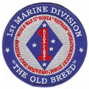 "1st Marine Division Patch 4"" Round"
