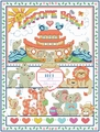 Cross Stitch PDF Pattern Noah's Ark Birth Record From Kooler Design Studio