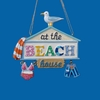 Item # 100224 - At The Beach House Christmas Ornament