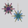 Item # 101204 - Peacock Snowflake Ornament