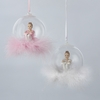 Item # 102161 - Ballerina In Ball Ornament