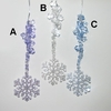 Item # 104184 - Plastic Snowflake Drop Ornament