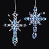 Item # 105126 - Blue Iridescent Cross Ornament