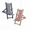 Item # 105709 - Beach Chair Christmas Ornament