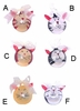 Item # 146283 - 50 MM Glass Cat Head Ornament