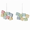 Item # 262788 - Baby Blocks Christmas Ornaments - 24 Piece Set