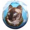 Item # 407149 - Shatterproof Siamese Cat Ball Christmas Ornament