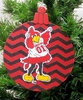 Item # 416098 - University of South Carolina Gamecocks Chevron Logo Ornament