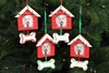 "Item # 518028 - 4.5"" Personalizable Dog House Photo Frame Christmas Ornament"