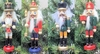 "Item # 568440 - 5"" Wood Nutcracker Christmas Ornament"