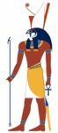 Horus Egyptian Spell - You, Who Are Above All Others