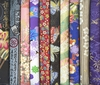 10 Multi-Color Fat Quarter Asian Fabrics: Set 4 (2 1/2 Yds)