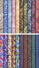 20 Abstract Fabric Collection:  ~6 1/2 Yards