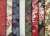 8 Black, Red, Cream Fat Quarter Collection (2 Yds.)