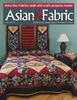 ASIAN FABRIC MAGAZINE VOL 1, ISSUE 4