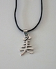 """BEAUTIFUL"" Japanese Kanji Pendant Necklace: 925 Sterling Silver, Leather Cord"