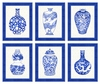 NEW!  Chinese Porcelain Collection - Cobalt Blue