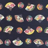 Colorful Fans & Charms: Dotted Navy Blue (1/2 Yd.)