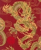 FIRE-BREATHING DRAGONS: Red/Gold Metallic (1/2 Yd Increments)
