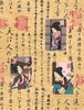 Portraits of Geishas and Japanese Poetry - Beige (1/2 Yd.)