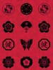 Japanese Mon - Family Crests - Red (24� x 44� Panel)