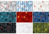 Japanese Poetry: 9 Colors - 1/3 Yd Pieces (3 Yards Total)