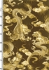 LAIR OF THE DRAGON: Dragons - Tonal Gold (1/2 Yd.)