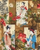 NOBU FUJIYAMA - Crane Dynasty - Screens of Geishas & Landscapes: Brown