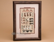 "Native American Navajo Sand Painting 9.5""x13.5  (sp14)"