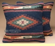 Pair Old Style Tapestry Pillow Covers 18x18 -Yaqui Style