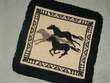 Western Cotton Pillow Cover 16x16 -Horses (pc28)