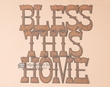 Western Rustic Metal Wall Sign -Bless the Home  (p206)