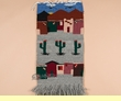 Woven Southwest Wall Hanging 15x30  (t8)