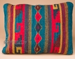 Zapotec Indian Woven Wool Pillow 12x16 (r)