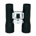 Silver Bridge Ruby Coated Binoculars - 12x32