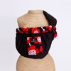 Adjustable Baby Sling in Red Poppy