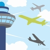 Air Traffic Control Canvas Wall Art