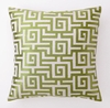 Avocado Greek Key Embroidered Pillow