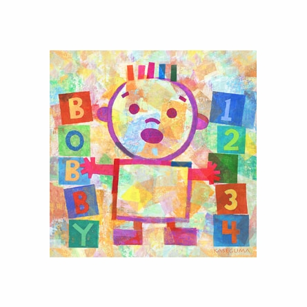 Baby Canvas Wall Art