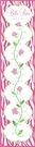 Bella Rose Personalized Growth Chart